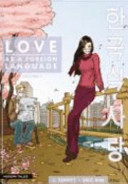 Love as a foreign language PDF