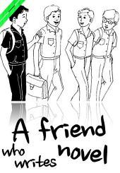 [韓国の小説] 小説書くの友人 (成長小説): 作家になりたかったし、子供の成長小説