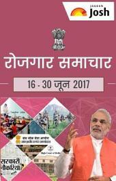 Rojgar Samachar (16-30 June 2017) e-Book