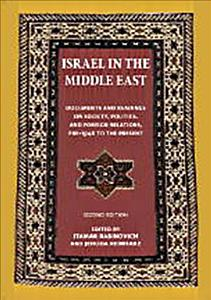 Israel in the Middle East Book