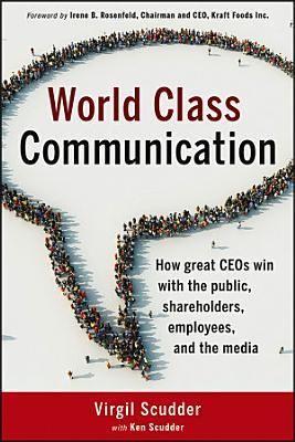 World Class Communication