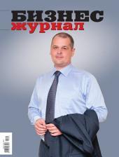 Бизнес-журнал, 2011/11: Воронежская область