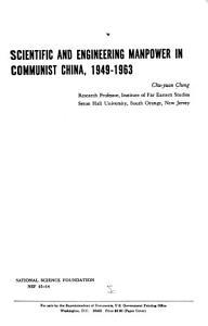 Scientific and Engineering Manpower in Communist China  1949 1963 PDF