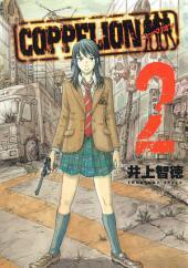 COPPELION: Volume 2