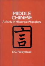 Middle Chinese