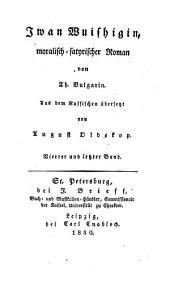Iwan Wuishigin: moralisch-satyrischer Roman, Band 4