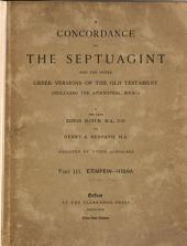 A Concordance to the Septuagint and the Other Greek Versions of the Old Testament (including the Apocryphal Books): Supplement