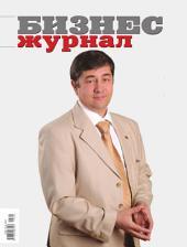 Бизнес-журнал, 2011/07: Костромская область