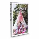 Gypset Travel Book