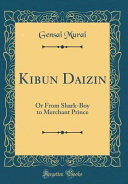 Kibun Daizin