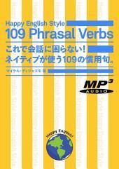 109の慣用句 & Mp3