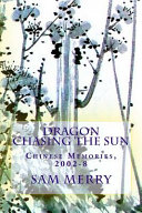 Dragon Chasing the Sun