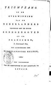 Triumfzang op de overwinning van de Nederlanders, vereenigd met de hooge bondgenooten, op de Franschen, in zomermaand 1815, tot aanmoediging der Nederlandsche helden