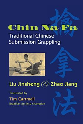 Chin Na Fa
