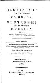 Ploutarchou tou Chairōneōs Ta ēthika (romanized form)