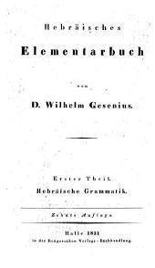 Hebr. Grammatic