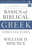 Basics of Biblical Greek Video Lectures Book