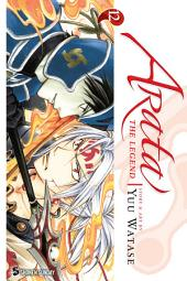 Arata: The Legend: Volume 12