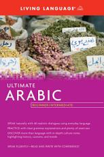 Ultimate Arabic PDF