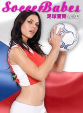 Soccer Babes 足球寶貝 Vol.03