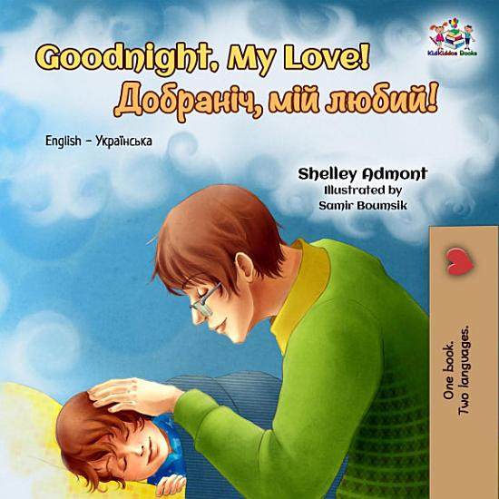 Goodnight  My Love                                       PDF