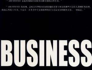 Business Book PDF
