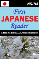 First Japanese Reader