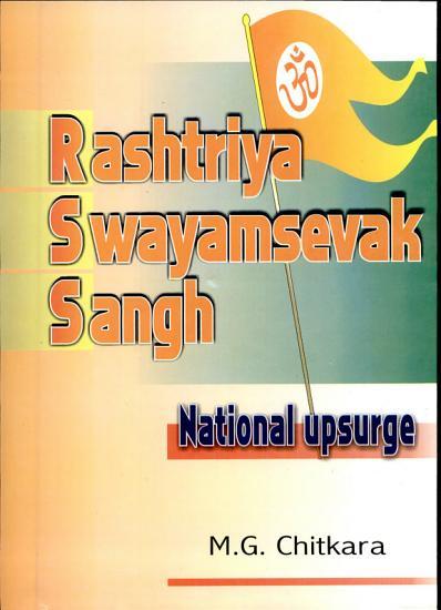 Rashtriya Swayamsevak Sangh PDF