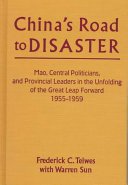 China s Road to Disaster PDF