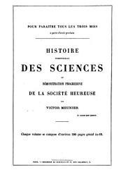 Grands hommes et grandes choses, ou notices scientifiques sur les inventions et les découvertes modernes et sur leurs auteurs: Livres1à7