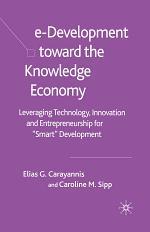 e-Development Toward the Knowledge Economy
