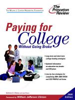 Paying for College Without Going Broke  2005 Edition PDF