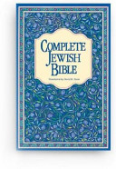 Complete Jewish Bible OE Large Print