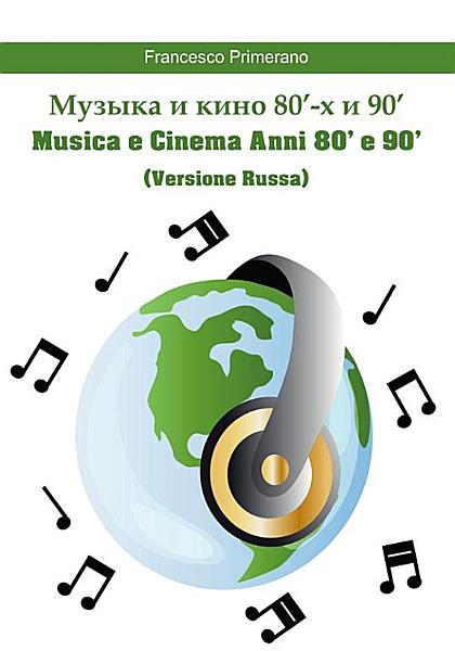 80 90 Musica E Cinema Anni 80 E 90 Versione Russa