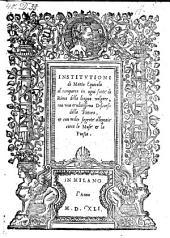 Institutioni al comporre in ogni sorte di Rima della lingua volgare, con uno eruditissimo discorso della pittura e con molte segrete allegorie circa le muse e la poesia