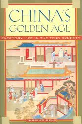 China S Golden Age Book PDF