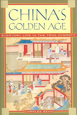 China s Golden Age