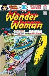 Wonder Woman (1942-) #220