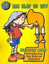 The Alef to Tav Activity Book