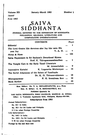 Saiva Siddhanta