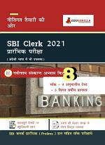 SBI Clerk (Prelims) Recruitment Exam 2021 | 1400 Solved Questions By EduGorilla Prep Experts