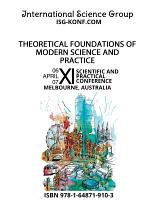 THEORETICAL FOUNDATIONS OF MODERN SCIENCE AND PRACTICE