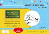 Melody's Chinese Now Set Two Book 4: For Young Learners