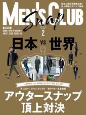 MEN'S CLUB 2017年2月號 【日文版】