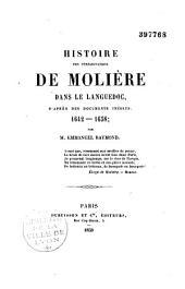 Histoire des pérégrinations de Molière dans le Languedoc: 1642 - 1658