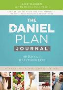 The Daniel Plan Journal
