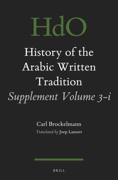 Download History of the Arabic Written Tradition Supplement Volume 3   i Book