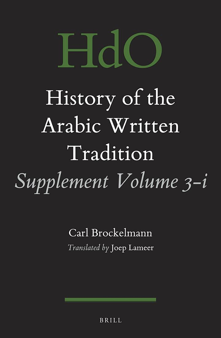 History of the Arabic Written Tradition Supplement Volume 3 - i