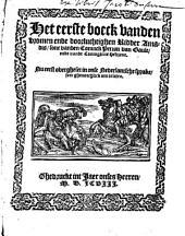 Het eerste boeck vanden vromen ende doorluchtighen ridder Amadis, sone vanden Coninck Prion van Gaule, ende vande Coninginne Helizene: Volume 1