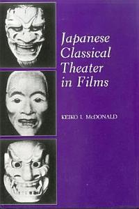 Japanese Classical Theater in Films PDF